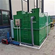 實驗室專用污水處理消毒設備