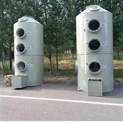 廢氣噴淋塔 環保凈化設備 實驗室廢氣處理