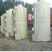 PP噴淋塔 廢氣處理 實驗室裝修
