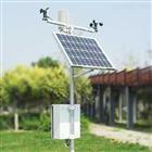 OSEN-QX深圳小学气象环境在线监测站温湿度实时更新