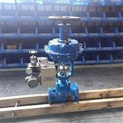 氣動水用調節閥
