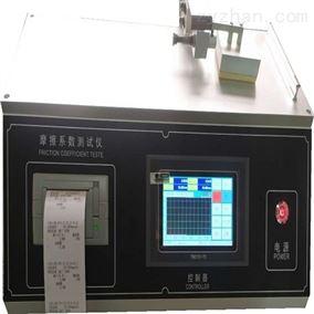 HT-302HT-摩擦系数测定仪工艺指标