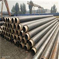 管径325钢套钢预制热力防腐蒸汽保温管