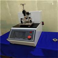 CW-283通用磨损性能测试仪