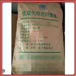 天正现货药典标准低取代羟丙纤维素500g25kg整套资质