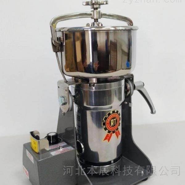 8两装安全开关型可变转速粉碎机RT-N08SFSC