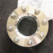 HGT501 HGT502视镜 压力容器视镜 标准