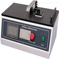 CSI-23纸张摩擦系数测定仪