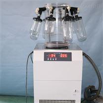 廣口瓶-80冷凍干燥機