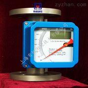 智能遠傳型金屬管轉子流量計