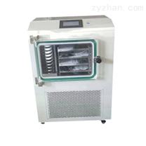 LGJ-50FD冻干机