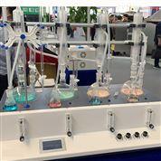 智能水蒸汽蒸餾儀