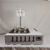 水質硫化物酸化吹氣儀器