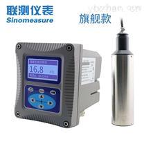 联测SIN-PTU200在线浊度仪