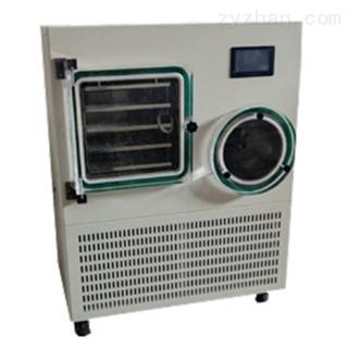 普通型LGJ-30FG原位硅油冷冻干燥机