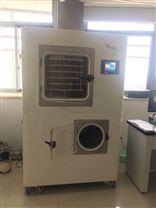 制藥凍干機冷凍干燥機
