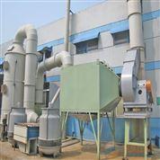 廢氣處理設備廠家 空氣凈化設備