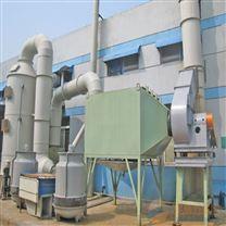 废气处理设备厂家 空气净化设备
