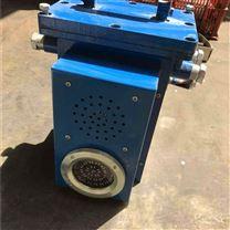 報警器語音警示KXB127本安雙面閃爍電氣設備