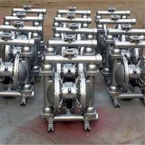 气动隔膜泵BQG200厂家现货接头机械设备