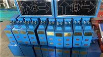 岔位指示器KXH127語音顯示屏顯示電氣設備