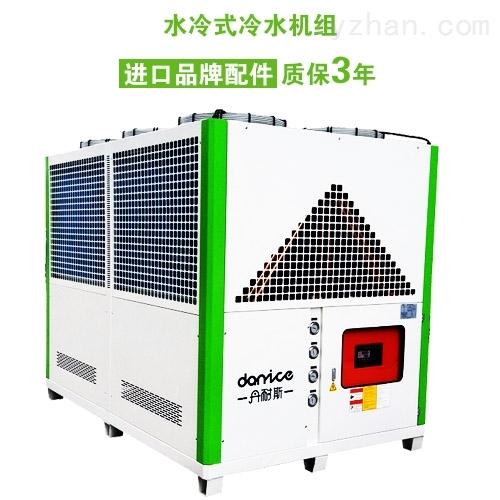 丹耐斯品牌风冷式冷水机