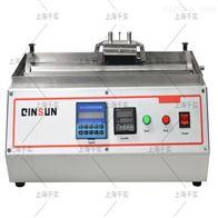 耐刷洗测试仪/耐擦洗测定仪