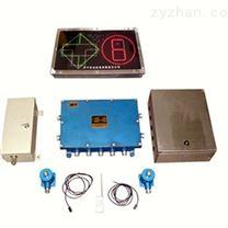 礦用司控道岔生產廠家ZKC127電氣設備