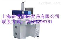 激光打標機有色打印10.64μmMJ-CO2_20W