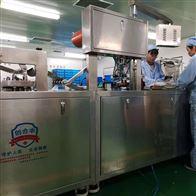 CHF0025药品灌装生产线