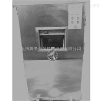 小型箱式洗瓶機