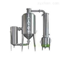 供应多功能酒精回收浓缩器