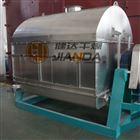 TG滚筒刮板玉米浆干燥机