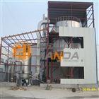 LPG型脱脂奶粉喷雾干燥机