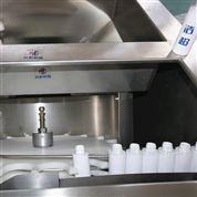 定制可靠型全自动理瓶机