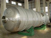 內循環蒸發結晶器