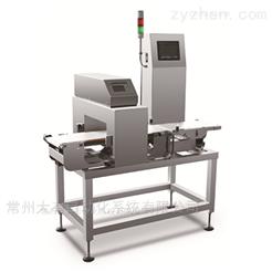 WinCM系列在線稱重+金屬檢測