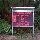 OSEN-FY风景名胜区大气负氧离子监测系统广东包安装