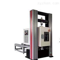 隔热铝型材万能试验机