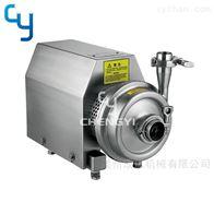 CYTB卫生级离心泵