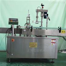 HC-50廠家定制單頭旋軋蓋機