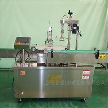 HC-50全自動單工位旋蓋機