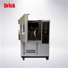 DRK648硫化橡胶臭氧老化箱
