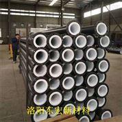 新型耐磨钢衬四氟管道