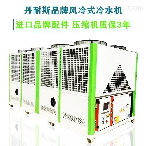 风冷式螺杆冷冻机 冷水机组*