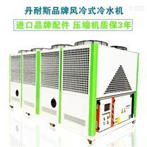 風冷式螺桿冷凍機 冷水機組廠家直銷