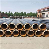 管径377聚乙烯直埋式热力发泡保温管道