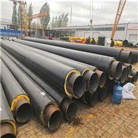 管径426*8钢套钢架空式复合蒸汽保温管
