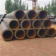 426聚氨酯预制直埋式防腐无缝保温钢管