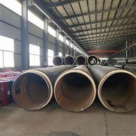 325*7高密度聚乙烯预制直埋式外护套管
